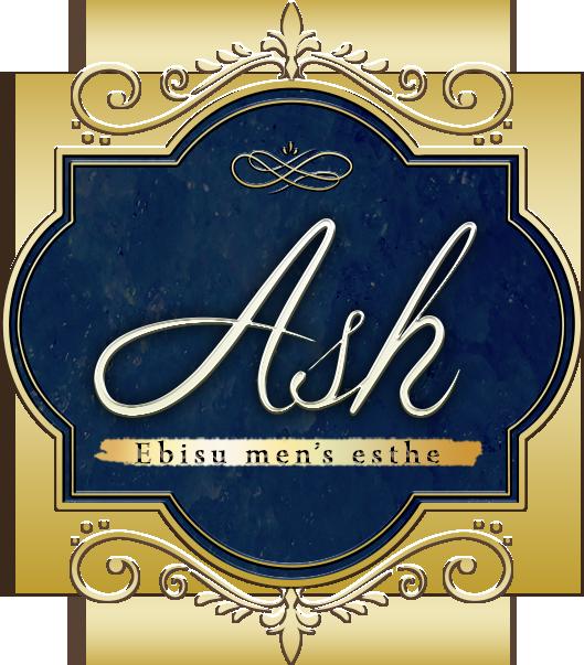 恵比寿 メンズエステ | ASH-アッシュ-フッターロゴ画像